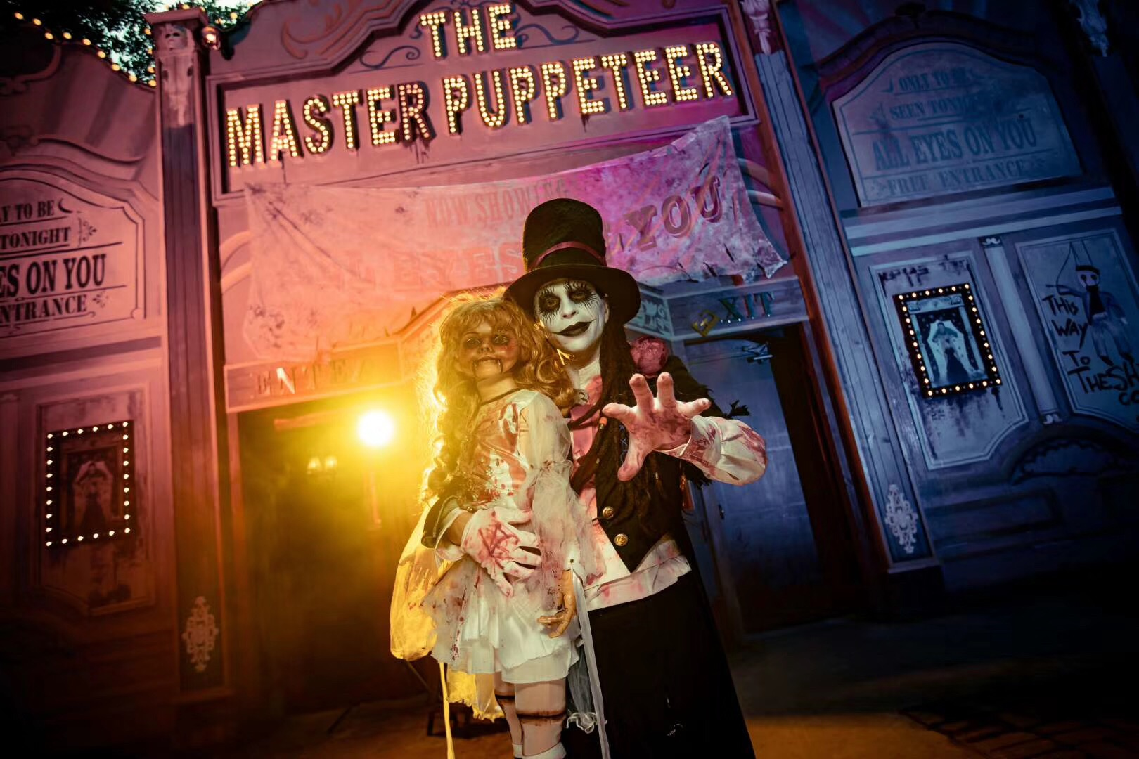 The Master Puppeteer at Chimelong Haunted House in 2019